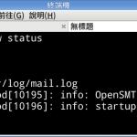 ob2d-run-opensmtpd