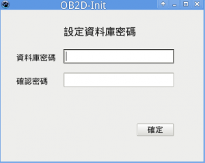 ob2d-init-1