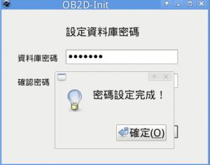 ob2d-init-3