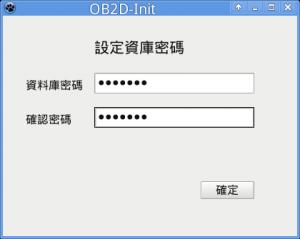 ob2d-init