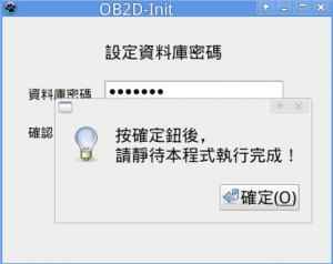 ob2d-init2
